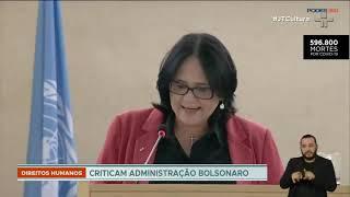 Ex-ministros de Direitos Humanos criticam governo Bolsonaro