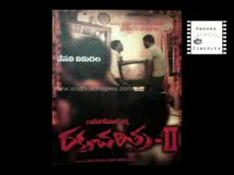 Raktha charithra Theme Song