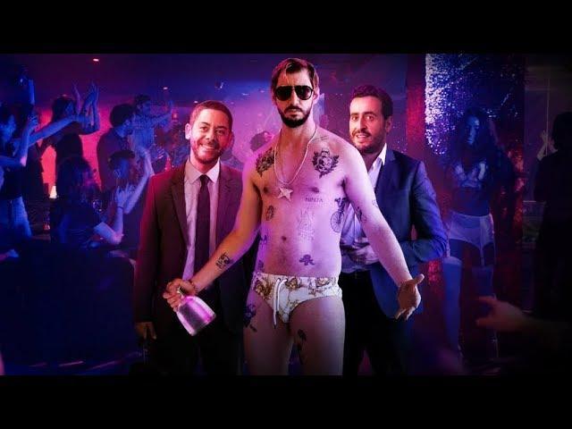Budapest French Netflix Movie Trailer (English Dub)