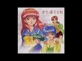 Anniversary-桑島法子