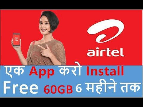 Airtel New Offer: Get 60 GB Free Data For Six Months, Here Is How To Activate