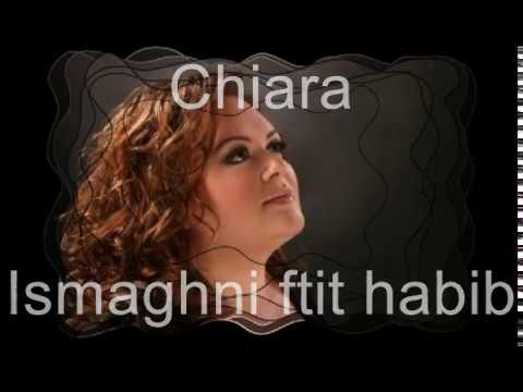 Songs from Malta: Ismaghni Ftit Habib by Chiara + Lyrics + Translations in Subs