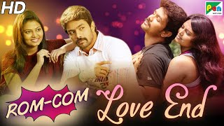 Romantico - Scene comiche - Love End | Kaadhal | Nuovo film doppiato in hindi | Harish, Neha