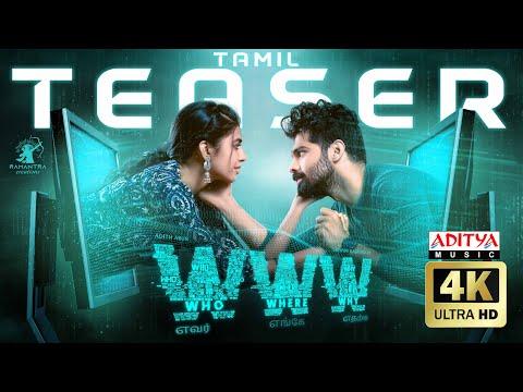 WWW Movie Official Tamil Teaser   Adith Arun   Shivani Rajashekar   Ramantra Creations   K.V.Guhan