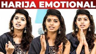 Harija Opens Up for the first time | Eruma Saani Harija
