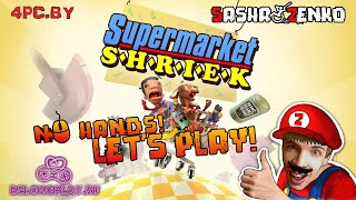 Supermarket Shriek Gameplay (Chin & Mouse Only)