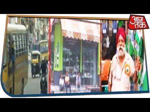 Jammu में स्थिति सामान्य, Srinagar में अब भी कड़ी सुरक्षा, देखिये ये Ground Report