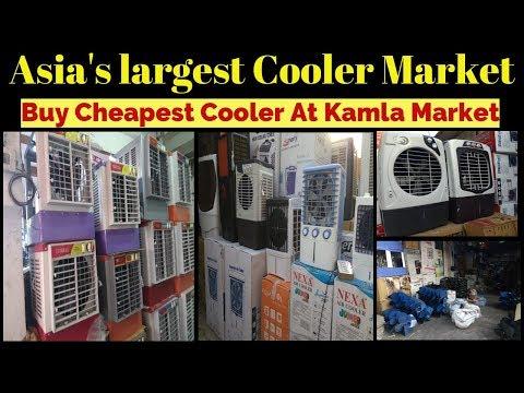 Cheapest Cooler Market In Delhi | Wholesale & Retail Market | Kamla Market | Shop & Explore