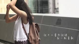 [SUBTHAI] Shuo San Jiu San (说散就散) - JC