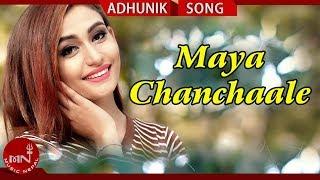 Maya Chanchale - Ramesh Kumar Shrestha Ft. Shristi Khadka & Suyog Thapa
