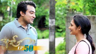 Aaliya | Episode 50 - (2021-06-10) | ITN Thumbnail