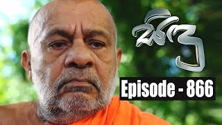 Sidu | Episode 866 02nd December 2019 Thumbnail