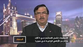 الحصاد-صفقات إيران مع النظام السوري
