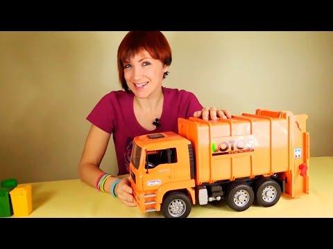 Мусоровоз. Большая Машина Bruder - Игрушки для детей