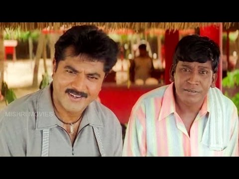 Vadivelu Super Comedy | Diwan Full Comedy | Sarath Kumar | Tamil Super Comedy Scenes