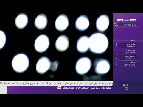 beIN SPORTS News HD