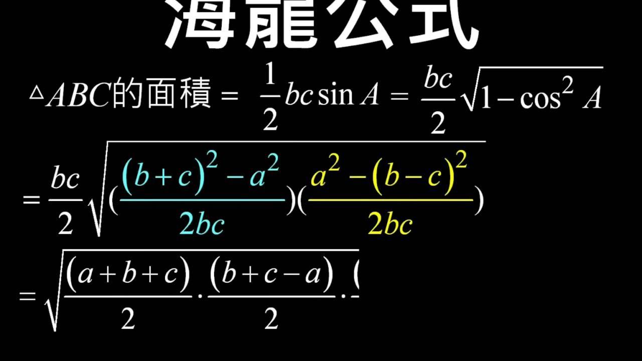 公式 - Formula - JapaneseClass.jp