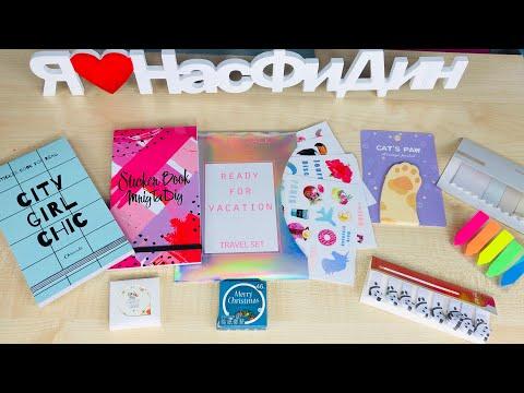 МОИ СТИКЕРБУК и НАКЛЕЙКИ / Stickers & Sticker Book