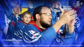 Анонс матчей  Сокола  1 и 3 декабря  СКА Нева и Динамо