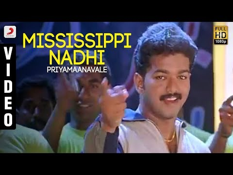 Image result for Mississippi Nadhi song Priyamanavale images