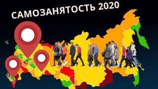 Путин ввел налог для самозанятых в 19 регионах России