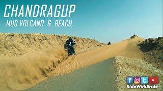 Chandragup Mud Volcano | Virgin Beach | Balochistan | 23rd June 2018