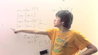 Soustava rovnic - jednoduché příklady