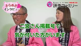 ミュージカル「マタ・ハリ」で主演する柚木礼音さんにインタビュー。 そ...