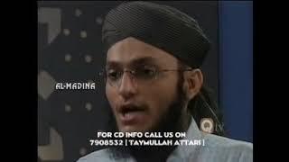 Hafiz Tahir Qadri - Patta Patta Boota Boota QIC Mauritius