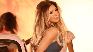 نوال الزغبي | بحبو كتير |( Nawal El Zoghbi | bhebo ktir ( Music Video