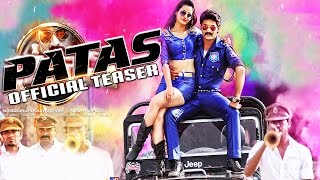 Pataas 2016 Official Teaser | Nandamuri Kalyan Ram, Shruti Sodhi | Coming Soon