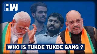 RTI Applicant Questions TUKDE TUKDE Members' Name, Puzzles Home Ministry | HW News English