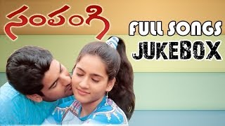Sampangi ( సంపంగి ) Movie ~ Full Songs Jukebox ~ Deepak, Kanchi kaul