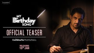 Official Teaser | My Birthday Song | Releasing 19th Jan 2018