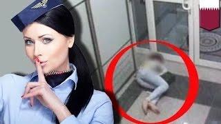 مضيفة طيران ثملة وصورة لها على الإنترنت مغماً عليها من الخطوط الجوية القطرية