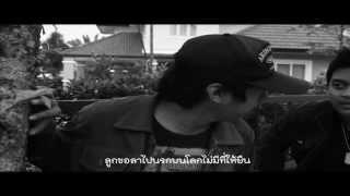 MVจดหมายลา-THEBIGDOGG ft BLACKCHOC (by.companion)