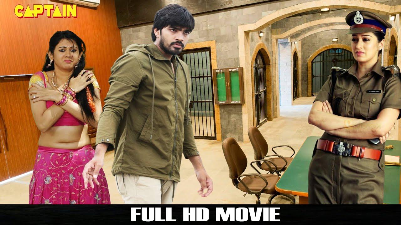 """अजय रंगा, अप्पा राव की नई रिलीज़ डब मूवी एक्शन """" अपराधी """" (Apradhi ) Dubbed Action Movie"""