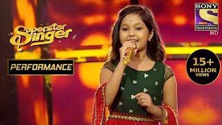Priti के Performance ने किया Anu Malik को Impress | Superstar Singer