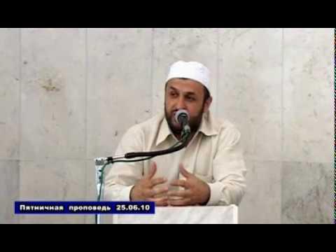 Ислам и спорт.