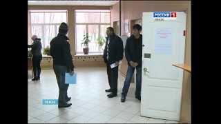 Более 30 мигрантов подали заявление на оформление патента для работы в Пензе(, 2015-02-03T16:58:45.000Z)