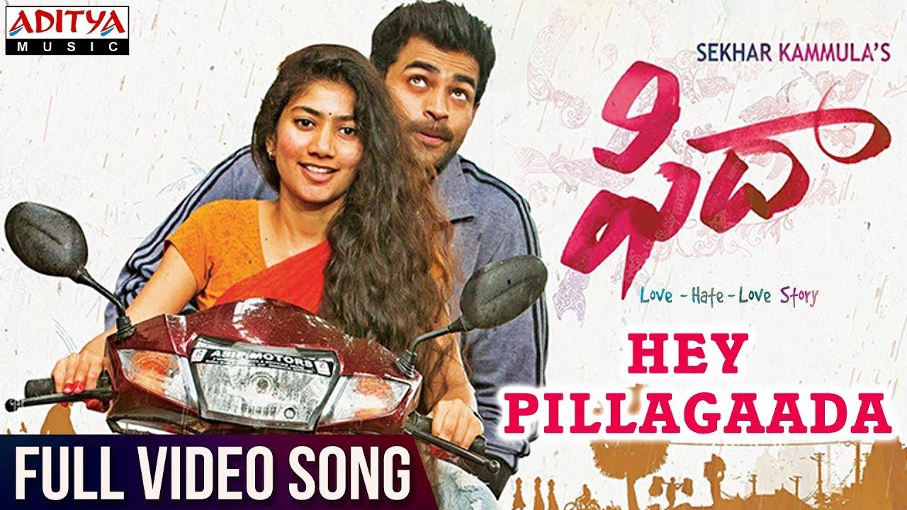 Hey Pillagaada Full Video Song || Fidaa Full Video Songs || Varun Tej, Sai Pallavi || Sekhar Kammula