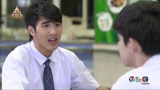 fin-มันทำกู-แต่กูไม่จบ-วัยแสบสาแหรกขาด-โครงการ-2-ch3thailand