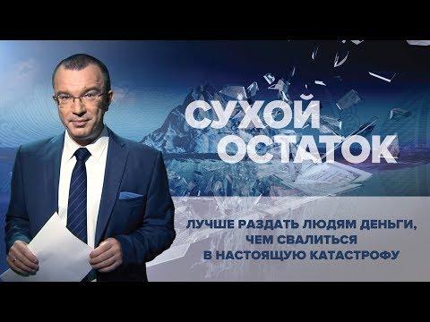 Юрий Пронько: Лучше