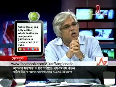 Ajker Bangladesh: The Wealth of Cotton - March 21, 2012