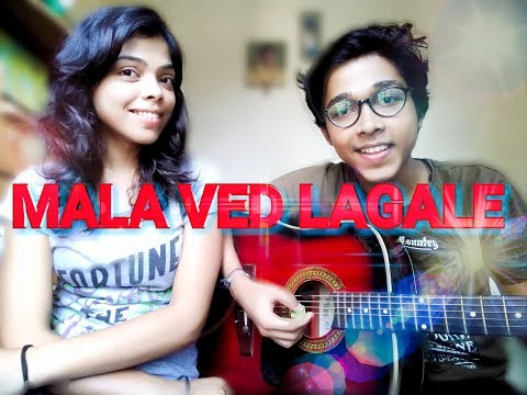 Mala Ved Lagale ( Duet ) | Deepak Sharma Cover | Time Pass | Pooja Sharma | Superhit Marathi Song!!