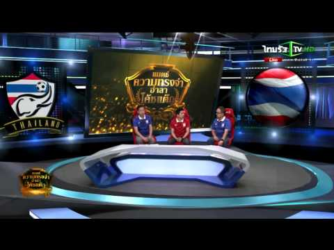 "Live match! ฟุตบอลแมตช์อำลา ""โค้ชแต๊ก"" ระหว่างทีมชาติไทยชุดซีเกมส์ VS ทีมชาติไทยชุดใหญ่"