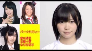 2014.4.3 AKB48のオールナイトニッポンでの1シーン。 先日行われた、国...