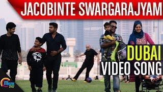 Download Hindi Video Songs - Jacobinte Swargarajyam | Dubai Song Video | Nivin Pauly, Vineeth Sreenivasan, Shaan Rahman