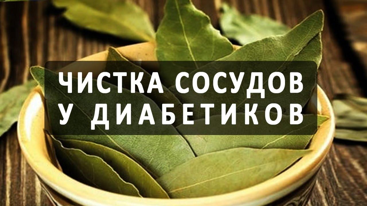 . Fitparad в республике казахстан. Продукция для диабетиков, худеющих,. Ягоды годжиалматы отзывы, ягоды годжи в астане купить, продукты для.