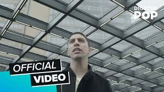 Repeat youtube video Andreas Bourani - Auf uns (Official Video)